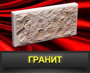 Polifasad-Granit