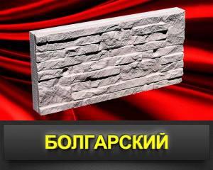 Polifasad-Termopanel-Bolgarskij-kamen
