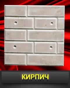 Polifasad-Kirpich-oblitsovochnyj-Termopanel