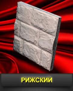 Termopanel-Rizhskij-kamen-Polifasad